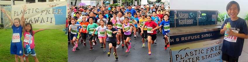 f4bcdc9a6 Kōkua Hawaiʻi Foundation is a proud sponsor of the 2016 Keiki Great Aloha  Run